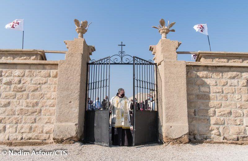 Apertura delle porte del sito della chiesa di San Giovanni Battista presso Qasr Al-Yahud