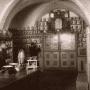 Farmacia del Convento di San Salvatore in Gerusalemme